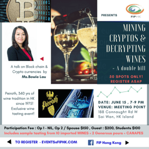 Mining Cryptos & Decrypting Wines – A Double Bill: June 15th, 2018
