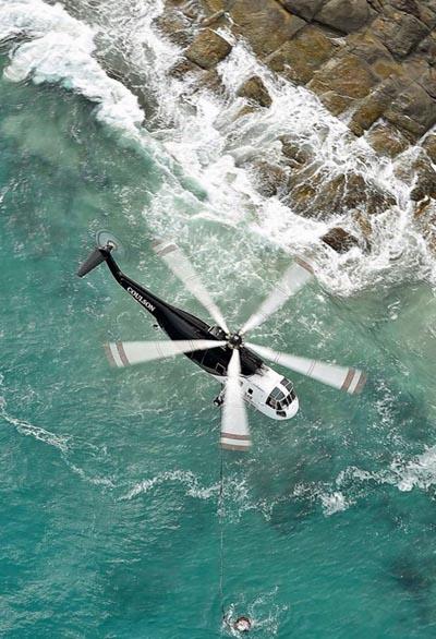 helicopter bushfire Victoria