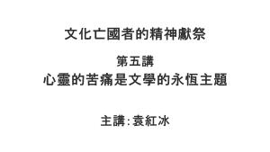 XingTan-3-5-02112021