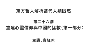 YuanHongBing-4-26-05272021