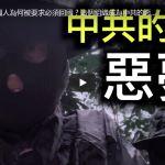 DeChuanMei-Video-06102021