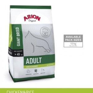 Arion Original Giant Hundefoder - Med Kylling og Ris - 12kg