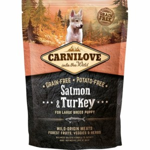 Carnilove Puppy Large Breed Salmon & Turkey, 1.5 kg