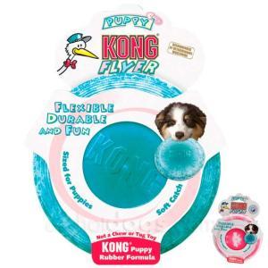 KONG Puppy Flyer Frisbee-Blå/grøn