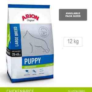 ARION ORIGINAL Puppy Large Breed, kylling og ris, 12 kg - incl gratis levering og 2 slags godbidder