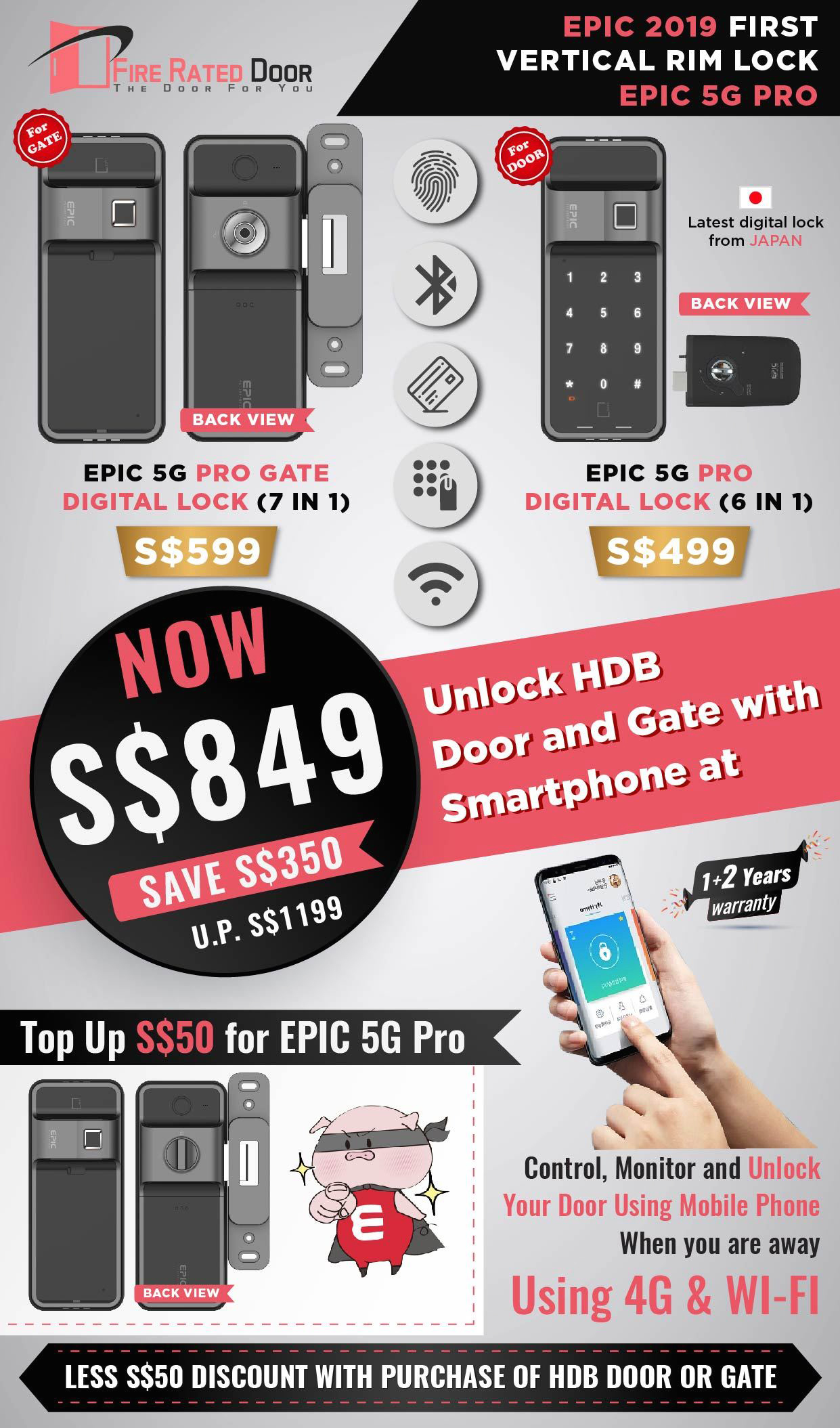 Call 96177025 to buy First Vertical Rim Lock EPIC 5G Pro HDB Gate digital lock sales