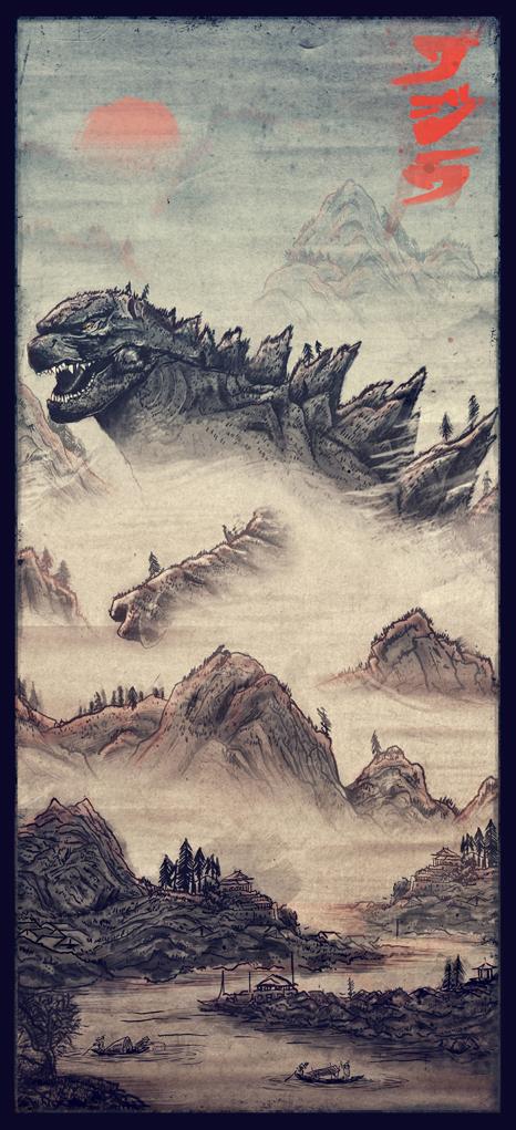 Godzilla Visual - Dan Nash FINAL PRINT 2 web copy