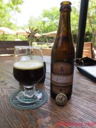 Gregorius Trappist Quad is made in Austria and is brewed with honey