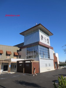 Firestone Walker Brewery in Paso Robles.