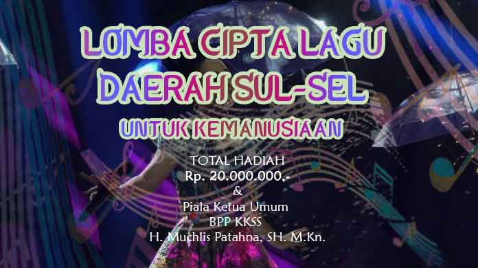 Lomba Cipta Lagu Daerah Sulawesi Selatan Untuk Kemanusiaan