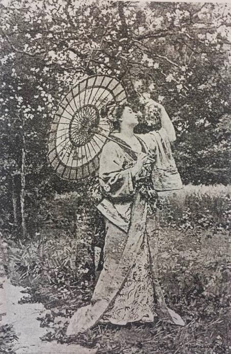 japonaise Image1 (3)