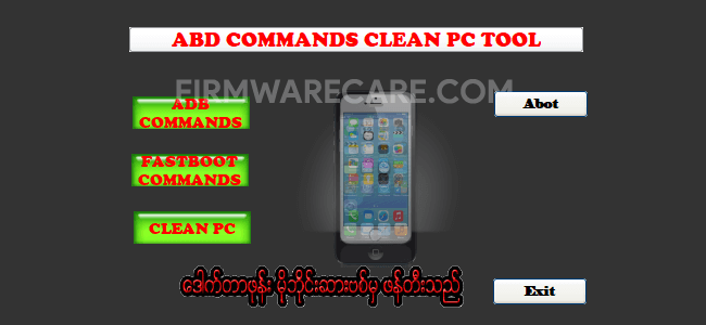 ABD Commands Clean PC Tool