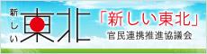 banner_230