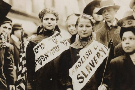 Jewish Women Labor Strikers