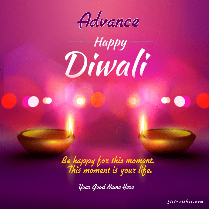 Happy Diwali In Advance Diwali Wishes Images First Wishes