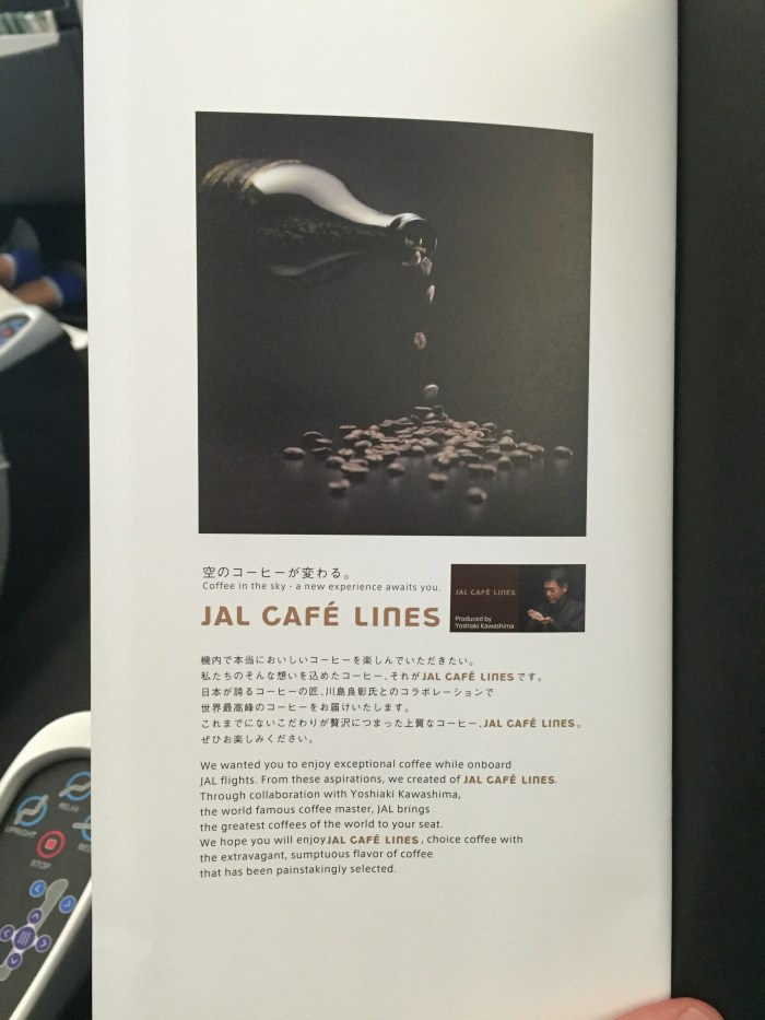 jal 787 menu coffee