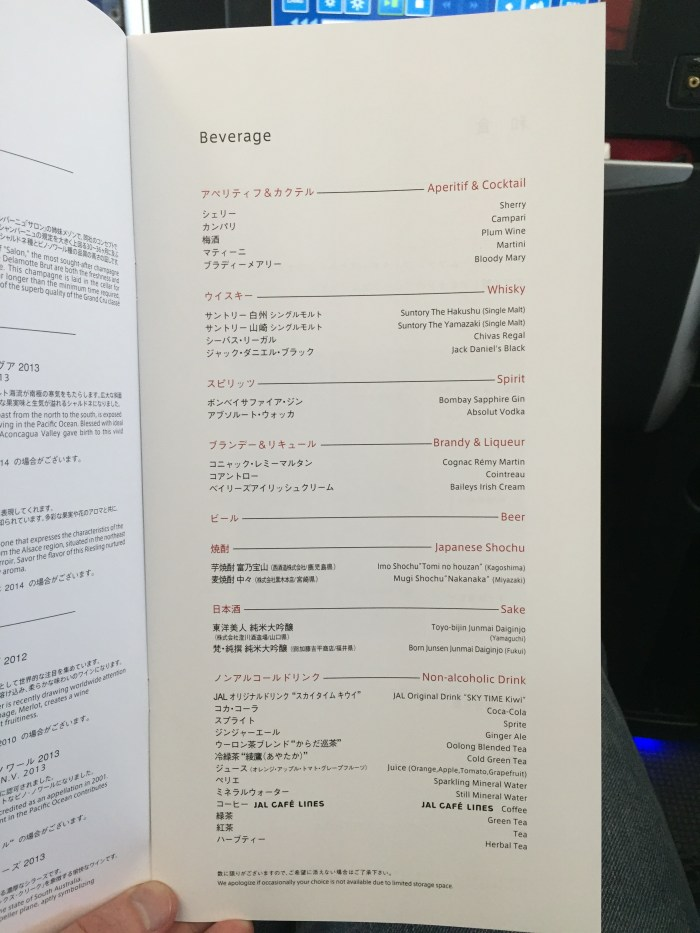 jal 787 menu drinks