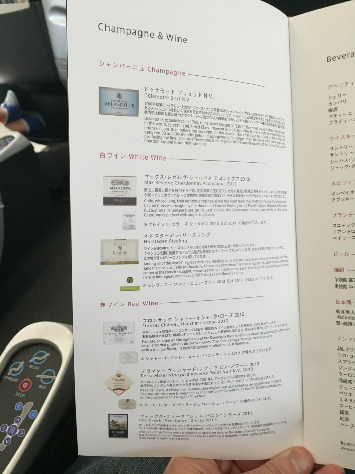 jal 787 menu wines