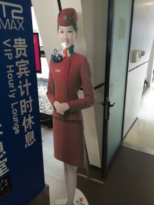 Shanghai Air China First Class Lounge