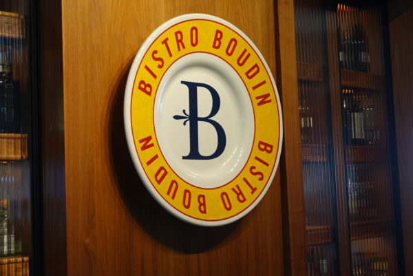 Incredible Seafood Lunch at Bistro Boudin Fisherman's Wharf