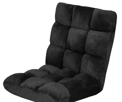 Best Choice meditation chair