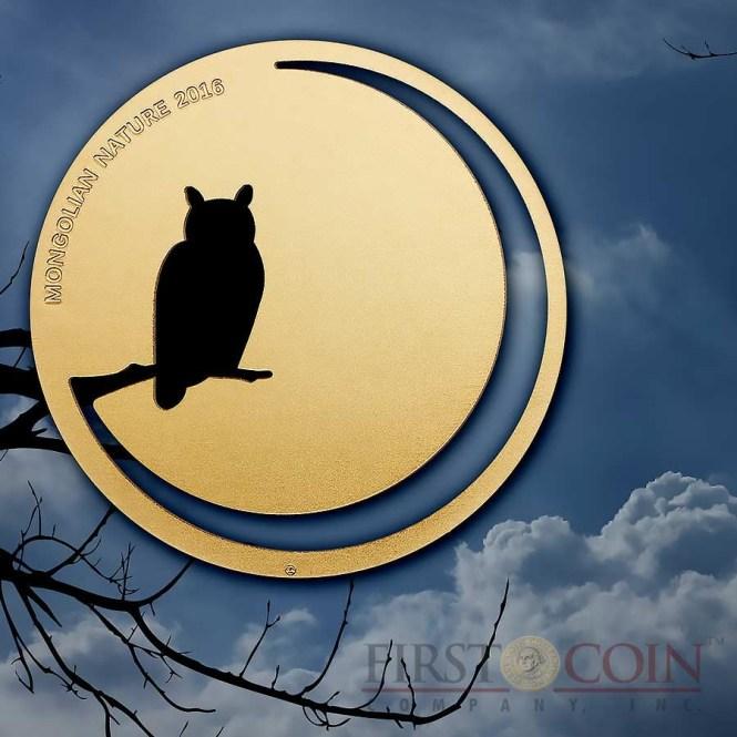Uncommon Eagle Owl