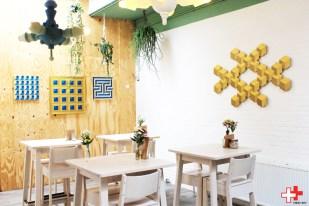 First Eet Cafe_expositie Milo
