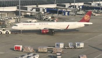 吉祥航空 A321