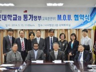 Korean Nazarene University, Tongan Government Sign Memorandum of Understanding