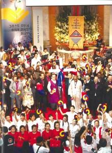 Group-photo-2006-Conf-Korea-web