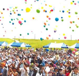 balloons-2006-conf-korea-web