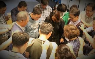 Korean United Methodists Choose Prayer Over Plans
