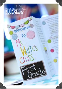 Custom Classroom Brochure for Open House {Giveaway}