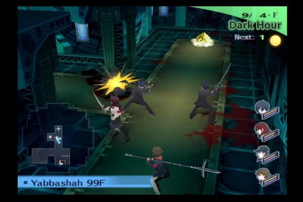 Image result for persona 3 dungeon