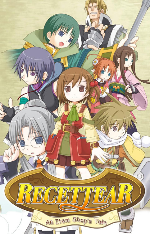 Image result for recettear cover