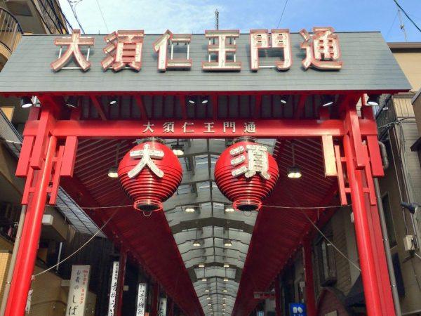 サブカルの聖地 大須商店街