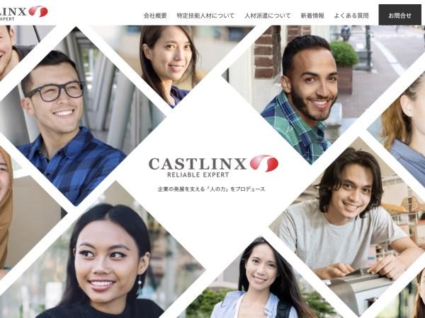 キャストリンクス株式会社様のWEBサイトをリニューアルさせていただきました。