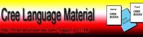 banner_cree_material