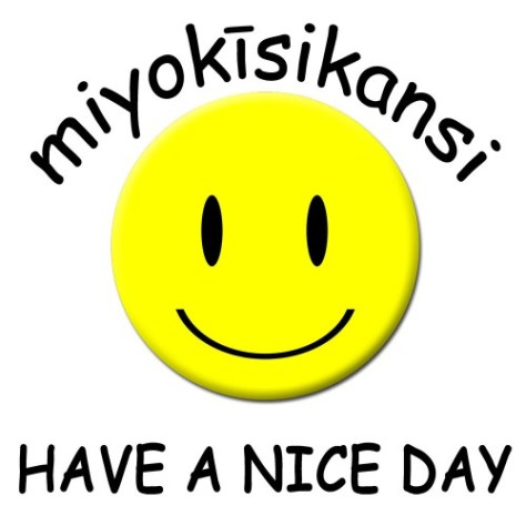 have-a-nice-day_plains-cree