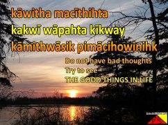 kawitha-macithihta