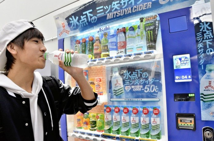 These machines are very useful to the Japanese