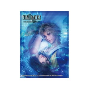 Final Fantasy TCG Tidus/Yuna Sleeves (60-p)