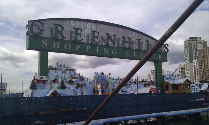 https://commons.wikimedia.org/wiki/File:Greenhills_Shopping_Center.jpg#/media/File:Greenhills_Shopping_Center.jpg