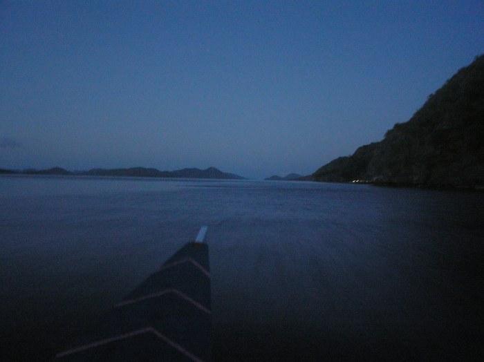 Calauit Island