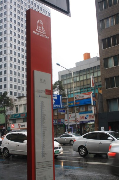 Watch out for the Seoul City Tour Bus red posts where the bus stops.