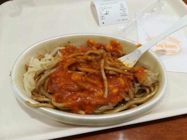 おやつにイタリアンを。新潟の3時のおやつはイタリアン?!