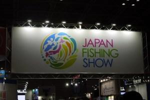 ジャパンフィッシングショー2018に参加