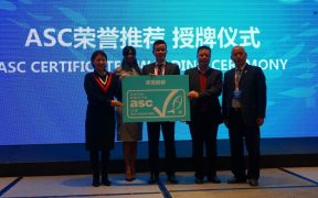 ASC CELEBRATES A NEW MILESTONE IN CHINA