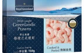 Royal Greenland Improved Earnings