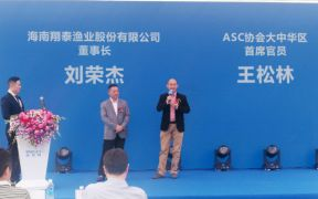 WAL MART CHINA PARTNERS WITH ASC
